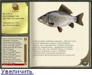 Русская рыбалка коды * Взлом Русской Рыбалки читы, коды, трейнер.