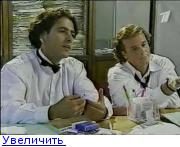 """сериал - Сериал """"Воздушные замки"""" 1234348800541553"""