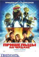 http://forumimage.ru/thumbs/20090808/12497208786229648.jpg