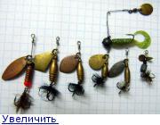 рыбацкий магазин в житомире
