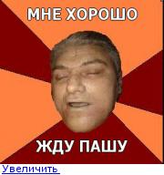 турчинского фото мертвого