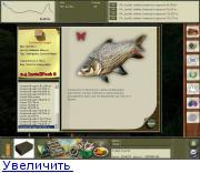 Русская рыбалка 3.7 как вывести рыбака из запоя эффетивное средство от алкоголизма