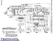 Сгу-120мп элект схема