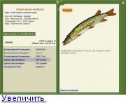 актеры сериала особенности национальной рыбалки
