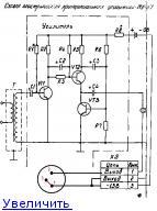 Схема микрофона мл-51
