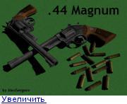 http://forumimage.ru/thumbs/20110504/13045283284800911.jpg