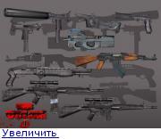 http://forumimage.ru/thumbs/20110504/130453046598006669.jpg