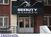 Салоны красоты Красноярска 13115669121500100100