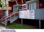 Салоны красоты Красноярска 131156746577004658
