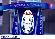 Салоны красоты Красноярска 131157464076007678