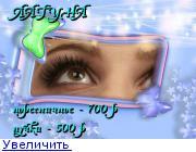 Салоны красоты Красноярска 131553703508004219