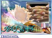 Салоны красоты Красноярска 131553703689002196
