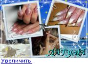 Салоны красоты Красноярска 13155370395000310
