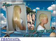 Салоны красоты Красноярска 131553704705001480