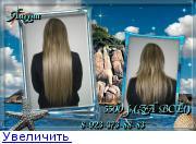 Салоны красоты Красноярска 131553713222001343
