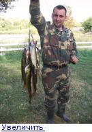 ивница рыбалка ком
