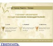 Турбазы и базы отдыха Ленинградской области