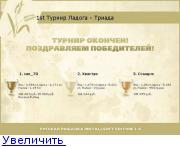 Хопёр  Базы  РУССКАЯ РЫБАЛКА