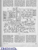 Схема radiotehnika-001