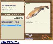 russkaya-ribalka-3-goliy-osman
