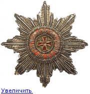 http://forumimage.ru/thumbs/20141126/141698344239227287.jpg