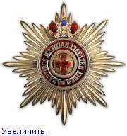 http://forumimage.ru/thumbs/20141126/141698624637802780.jpg