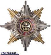 http://forumimage.ru/thumbs/20141126/141702825933216059.jpg