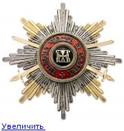 http://forumimage.ru/thumbs/20141126/141702857900428066.jpg