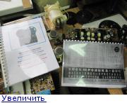 инструкция по ремонту электроника 004
