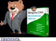 http://forumimage.ru/thumbs/20150916/144238083928324256.jpg