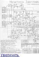 Схема электроники 324