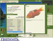 хадаханский залив рыбалка