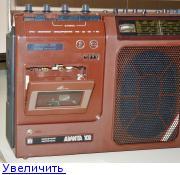 Какие есть схемы отопления в частном доме 816