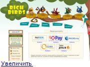 http://forumimage.ru/thumbs/20161003/14755087478573383.jpg