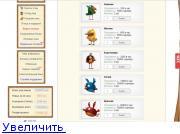 http://forumimage.ru/thumbs/20161003/147550898312814268.jpg