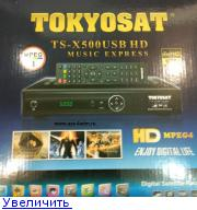 Dump TOKYOSAT TS-X500