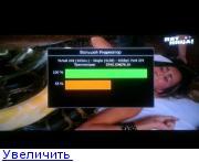 Облучатели Си диапазона для небольших антенн в Украине.
