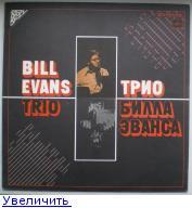 Lyubomir Denev Jazz Trio And Petko Tomanov Lyubomir Denev Jazz Trio