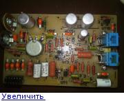 инструкция по эксплуатации зарядное устройство рассвет-2
