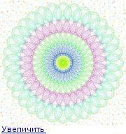 Мандалы для коллективных медитаций а так-же для индивидуального назначения. - Страница 3 15226882987889372