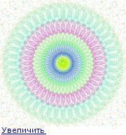 Мандалы для коллективных медитаций а так-же для индивидуального назначения. - Страница 3 152268839966975676