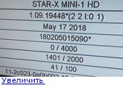 Star X Mini 1 Hd V1 09 19448 منتدى افريقيا سات