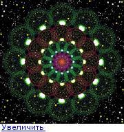 Мандалы для коллективных медитаций а так-же для индивидуального назначения. - Страница 3 153158127285682038
