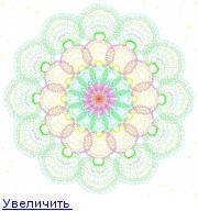 Мандалы для коллективных медитаций а так-же для индивидуального назначения. - Страница 3 153158130508818440