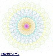 Мандалы для коллективных медитаций а так-же для индивидуального назначения. - Страница 3 153937383923687073
