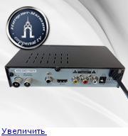 7100 USB TÉLÉCHARGER DUMP STARSAT
