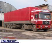 http://forumimage.ru/thumbs/20190702/156209675362602917.jpg