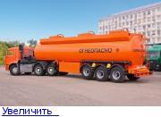 http://forumimage.ru/thumbs/20200921/160067245892945360.jpg