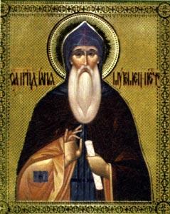 Илья печерский молитвы 33