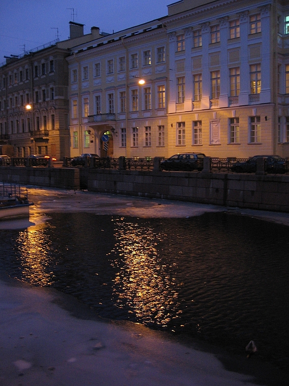 Санкт-Петербург Ленинград Мойка